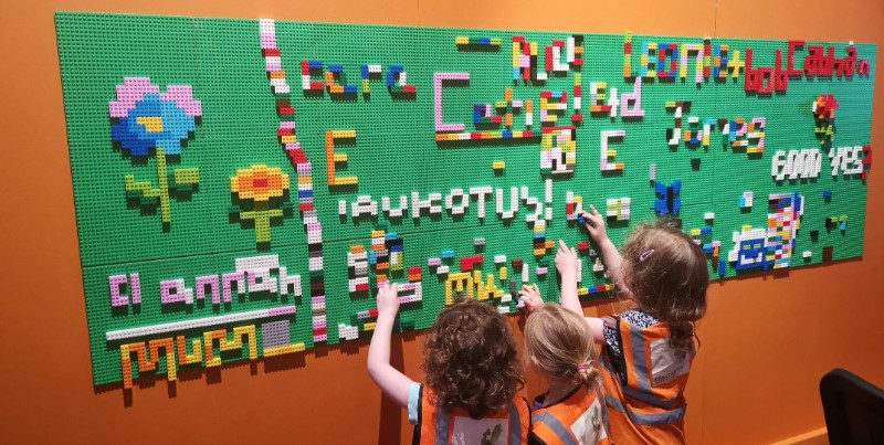Brick Wonders Exhibition