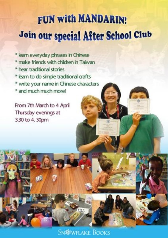 Mandarin After School Club