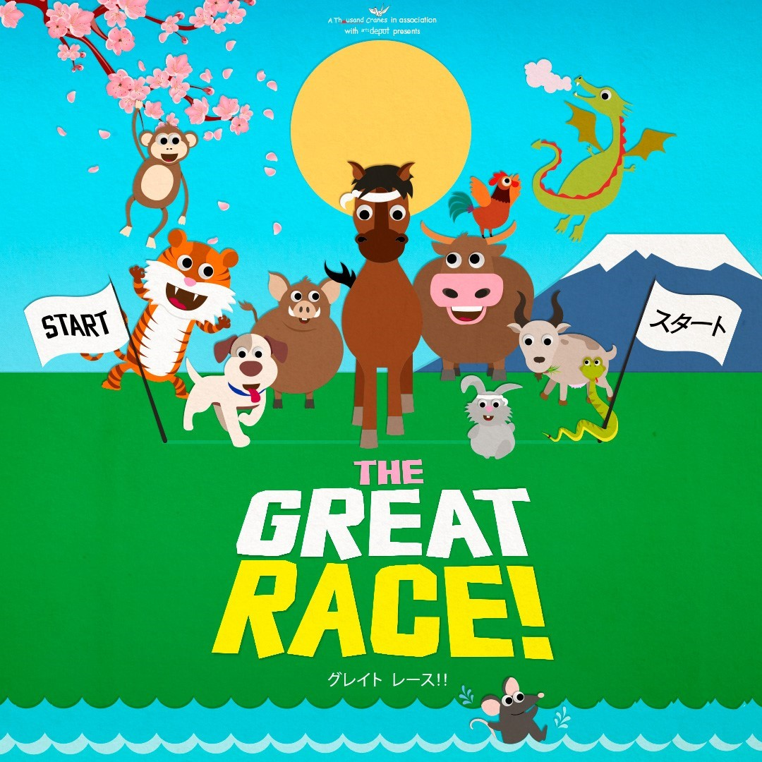 The Great Race!
